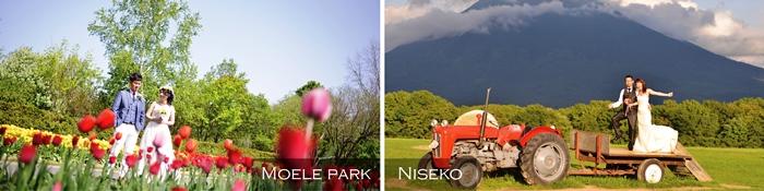 photo shooting spots in Hokkaido