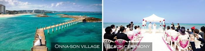 photo shooting spots in Okinawa