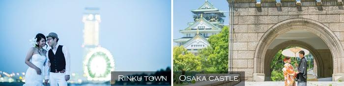 photo shooting spots in Osaka