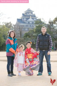 Sweet family photo with Osaka castle landscape