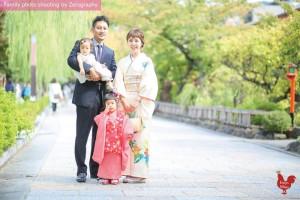 sweet sweet family