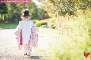 A girl wtit Kimono
