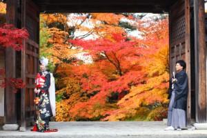 Kyoto-Kojitsu