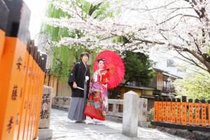 Aprin Kyoto