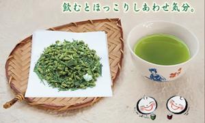 Shiawase Green Tea