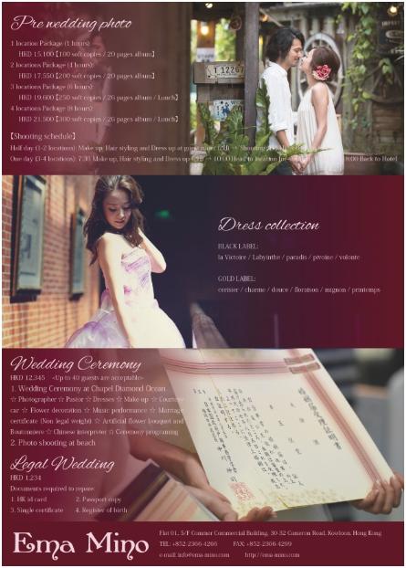 HK Wedding Expo