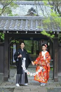 Yusentei garden in Fukuoka