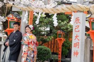 Kyoto wedding photo