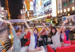 Boat tour with Jazz live in Osaka