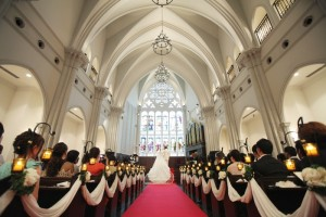 Wedding ceremony in Kobe