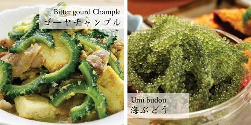 osaka local foods