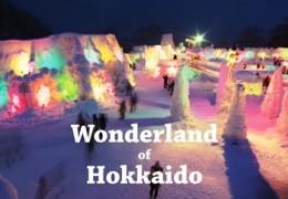 Chitose Hokkaido