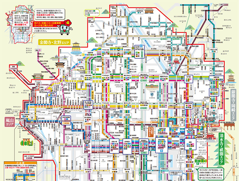 Travel with BUS in Kyoto Blog Pre wedding Ema Mino
