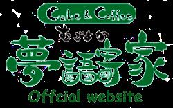 Restaurant official website