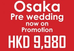 Osaka wedding photo