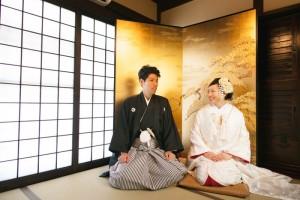 Hanamusubi salon
