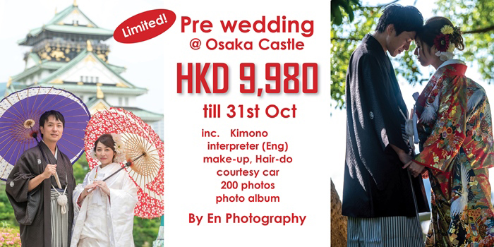 Osaka pre wedding promotion