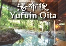 Yufuin information