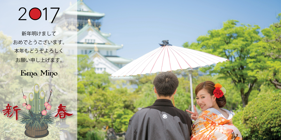 couple in sunshine at Osaka castle