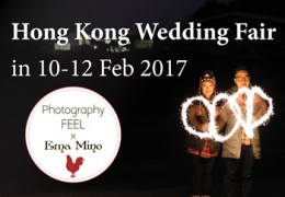 Photography FEEL will join HK wedding fai