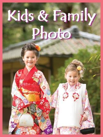 Sisters wear Kimono in Kyoto