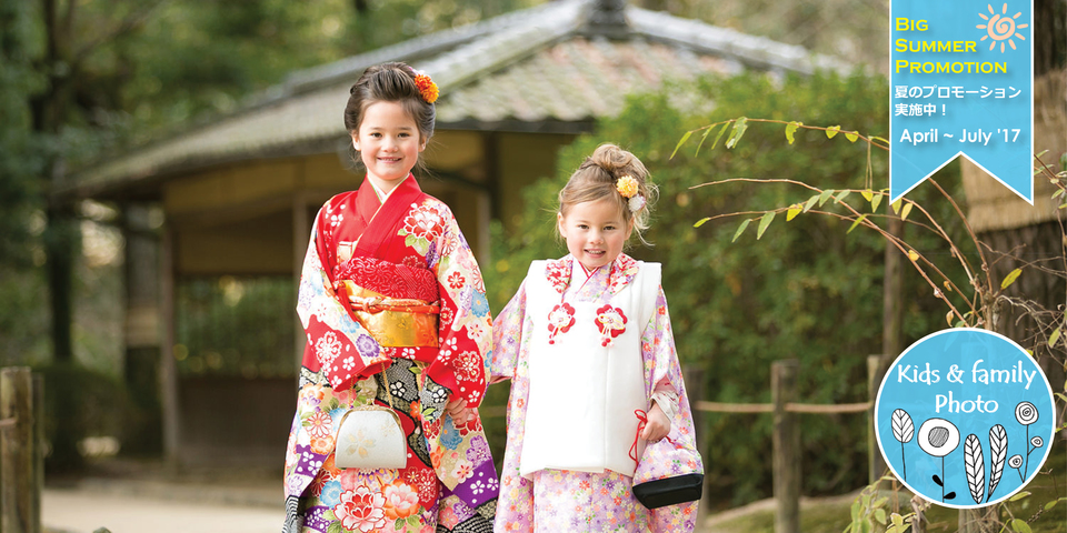 Wearing kimono with sister. Happy moment.