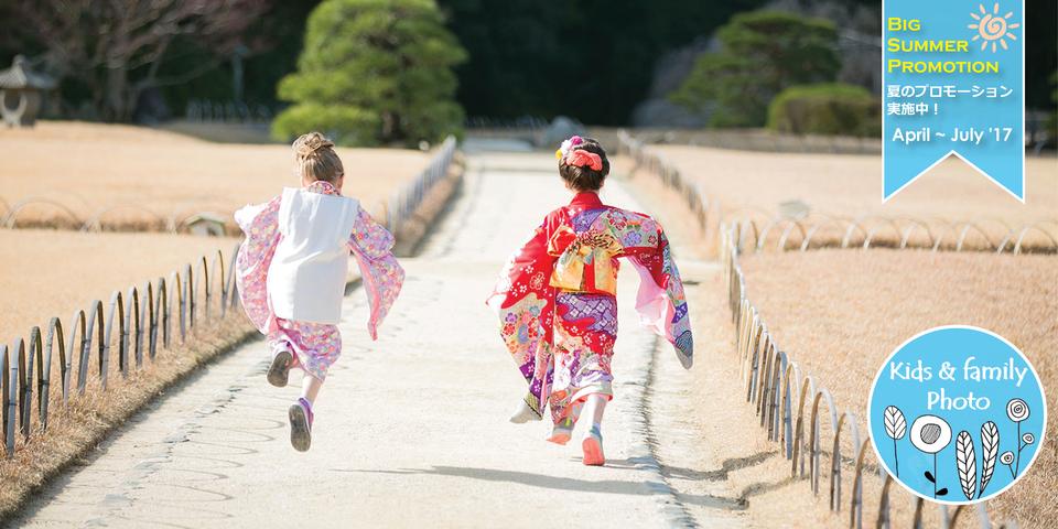 Two sweet girls wear Kimono