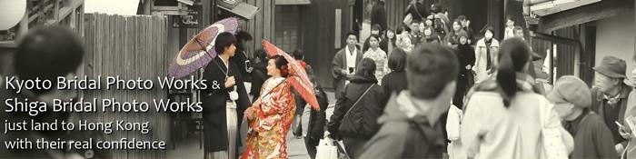 Popular sightseeing spot Yasaka shrine tower