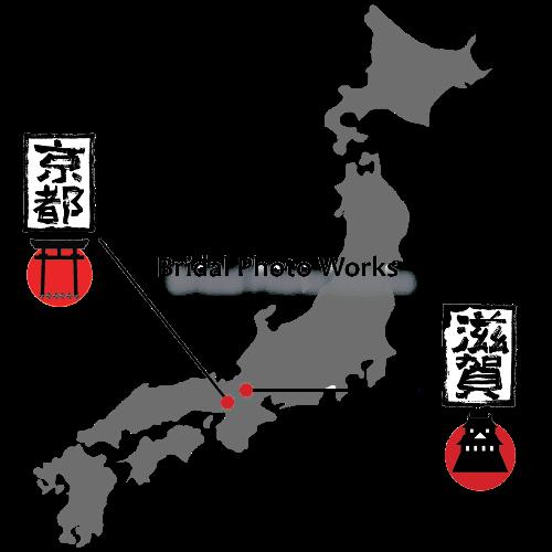 Kyoto salon and Shiga salon