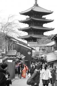 Yasaka shrine at Higashiyama