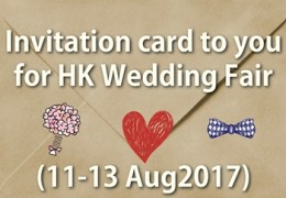 we invite you to wedding fair