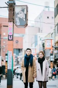 Having a date in Tokyo