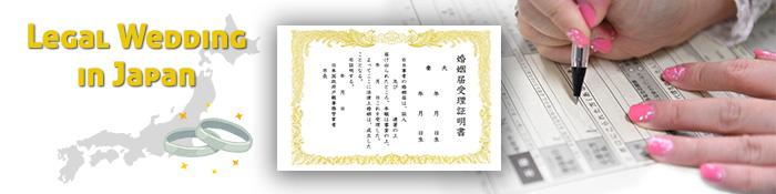Legal Wedding in Japan