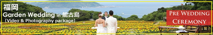 Garden wedding in Nokonoshima