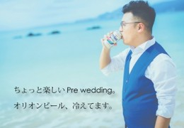 Pre wedding with beer in Okinawa