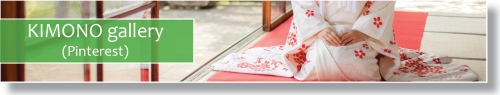 kimono gallery