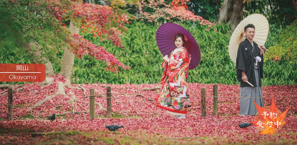 Okayama_Autumn