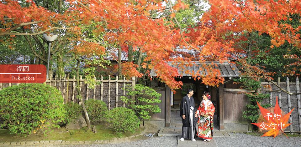 Fukuoka_Autumn