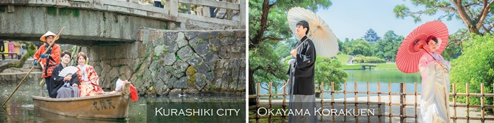 Okayama and Kurashiki city