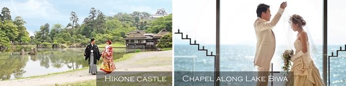 """Our new locations """"Shiga prefecture"""""""
