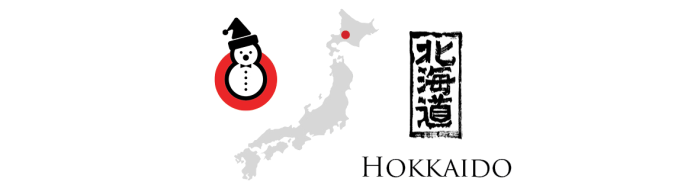 Photo gallery of Hokkaido