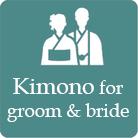 Kimono for a couple