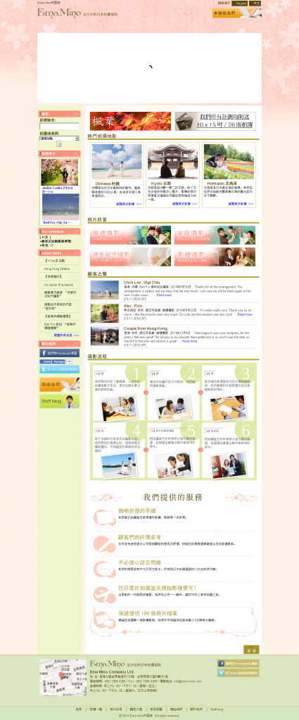 Chinese website published !!