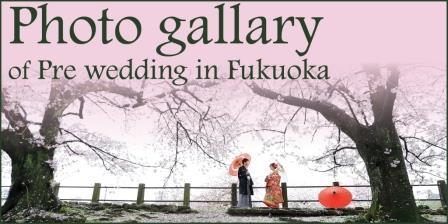 Fukuoka photo gallery