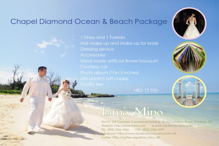 Valentine's wedding expo | News | Pre wedding Ema Mino