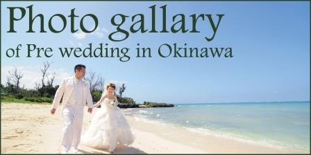 Okinawa photo gallery
