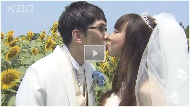 1st Legal Wedding in Fukuoka prefecture