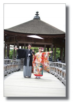 Photo Studio Watanabe policy