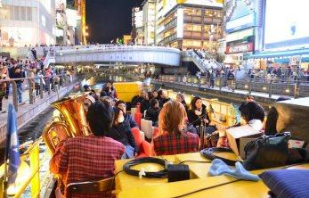 Jazz night cruise at Doutonbori Osaka