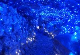 Cave in Shizuoka